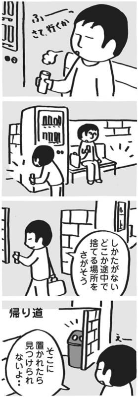 f:id:kazuhotel:20150321013225j:plain