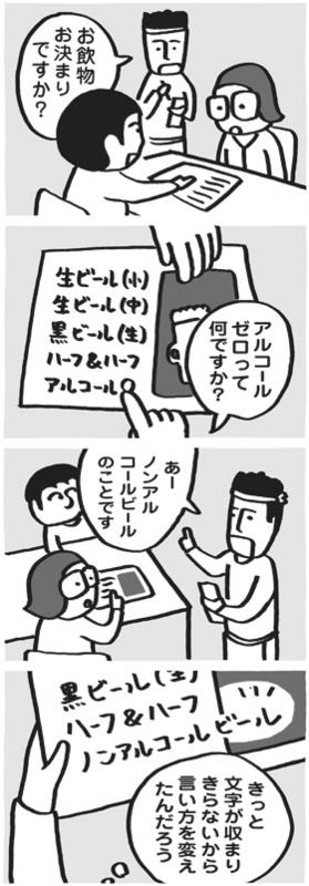 f:id:kazuhotel:20150323003913j:plain