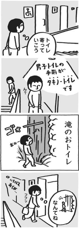 f:id:kazuhotel:20150325001637j:plain