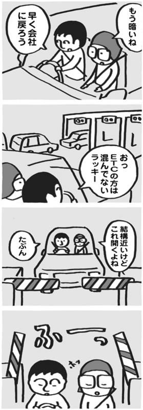 f:id:kazuhotel:20150327001415j:plain