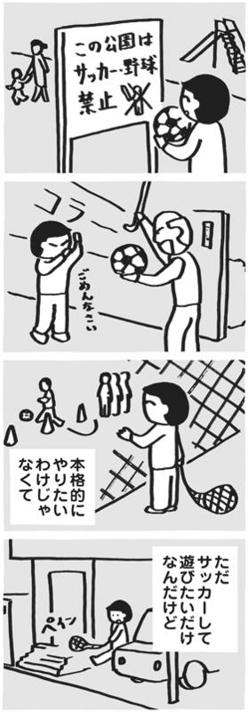 f:id:kazuhotel:20150328012138j:plain
