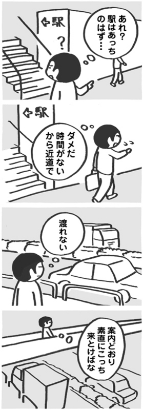 f:id:kazuhotel:20150330000744j:plain