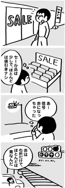 f:id:kazuhotel:20150331001527j:plain