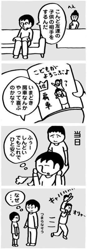 f:id:kazuhotel:20150401010445j:plain