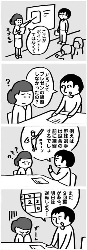 f:id:kazuhotel:20150402004002j:plain