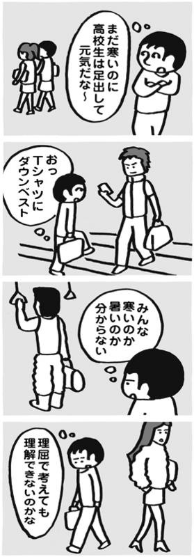 f:id:kazuhotel:20150404015855j:plain