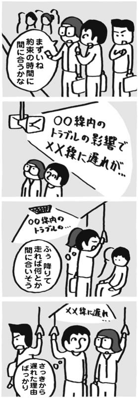 f:id:kazuhotel:20150406070645j:plain