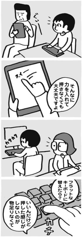 f:id:kazuhotel:20150407004940j:plain