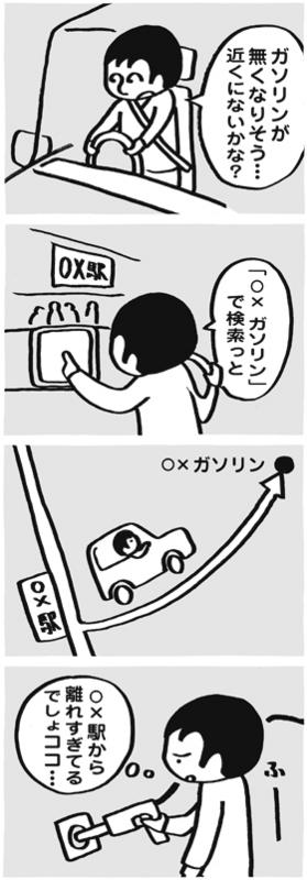 f:id:kazuhotel:20150408000816j:plain