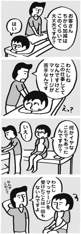 f:id:kazuhotel:20150409005528j:plain
