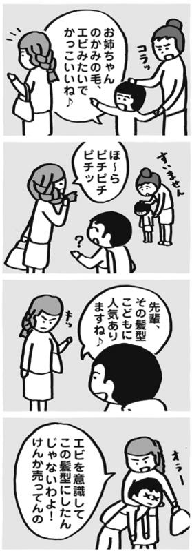 f:id:kazuhotel:20150410000211j:plain