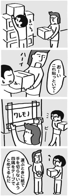 f:id:kazuhotel:20150411000738j:plain
