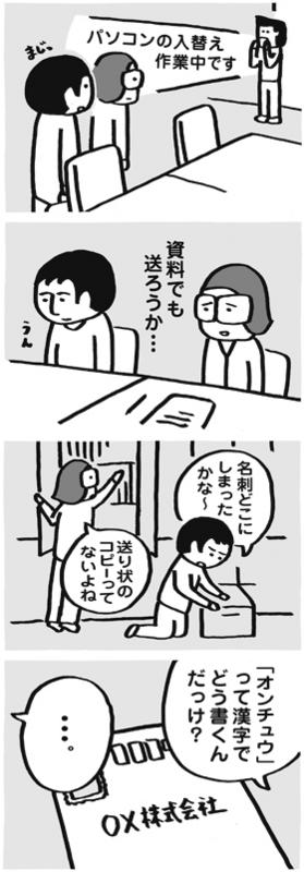 f:id:kazuhotel:20150412074046j:plain