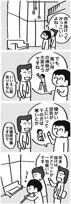 f:id:kazuhotel:20150415080103j:plain