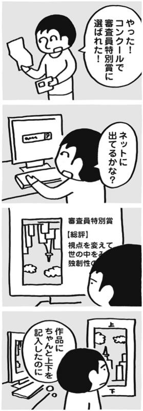 f:id:kazuhotel:20150416000135j:plain
