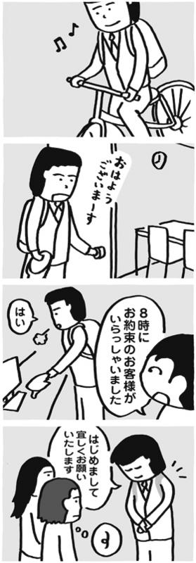 f:id:kazuhotel:20150418135807j:plain