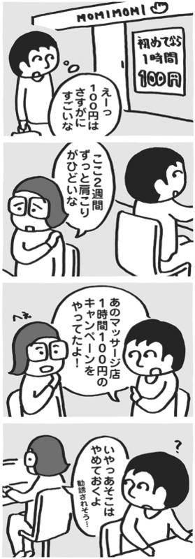 f:id:kazuhotel:20150424061048j:plain