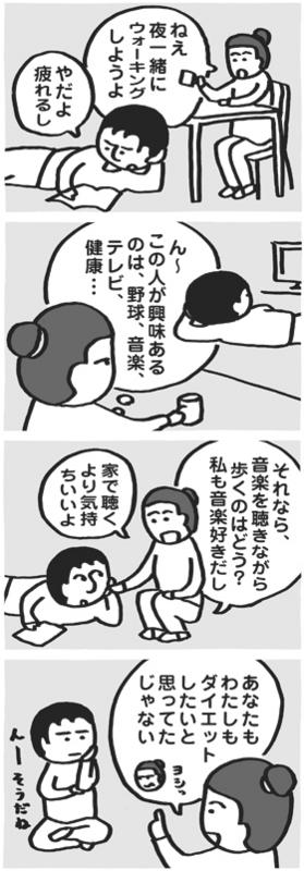 f:id:kazuhotel:20150425205548j:plain