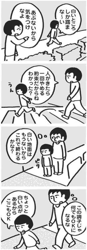 f:id:kazuhotel:20150426054934j:plain