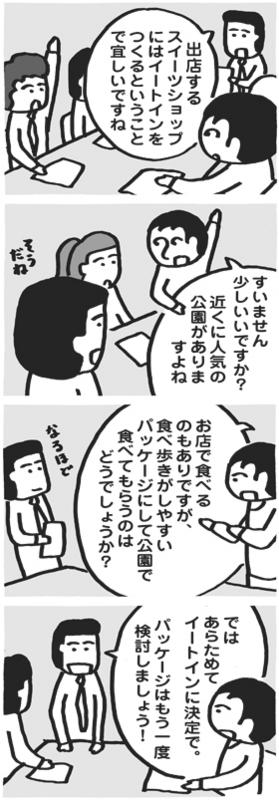 f:id:kazuhotel:20150427223824j:plain