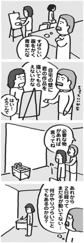 f:id:kazuhotel:20150429084048j:plain