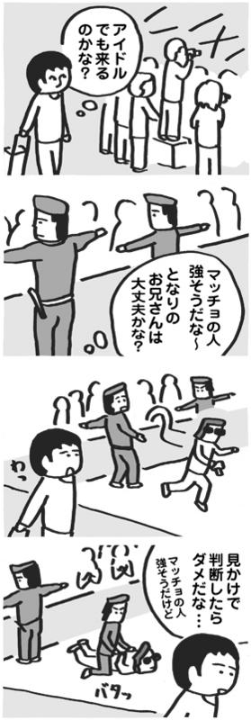 f:id:kazuhotel:20150430081321j:plain