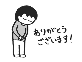 f:id:kazuhotel:20150501223812j:plain
