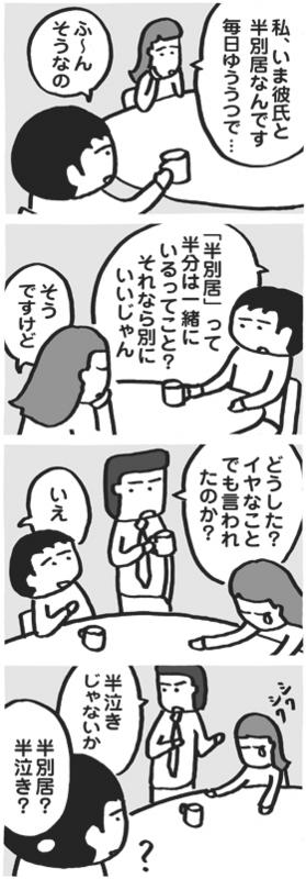 f:id:kazuhotel:20150502145228j:plain