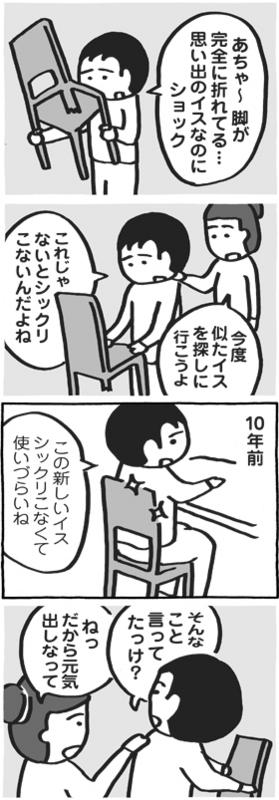 f:id:kazuhotel:20150503045933j:plain