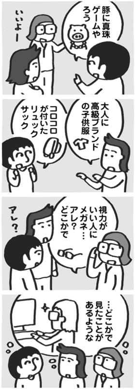 f:id:kazuhotel:20150505005157j:plain