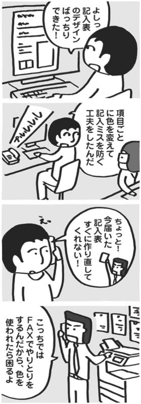 f:id:kazuhotel:20150507001106j:plain