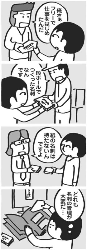 f:id:kazuhotel:20150508004000j:plain