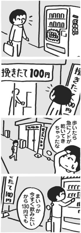 f:id:kazuhotel:20150510111424j:plain