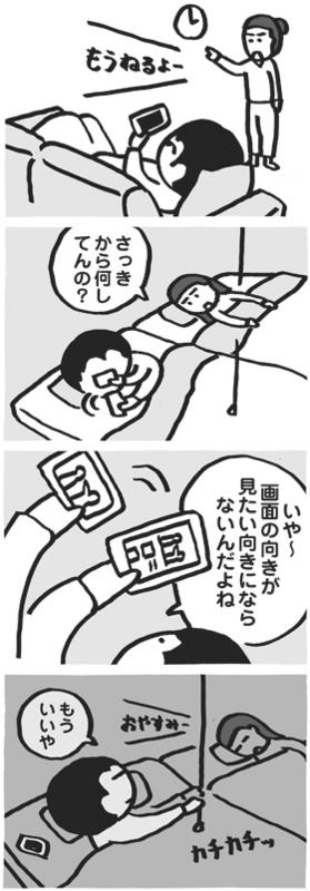 f:id:kazuhotel:20150513233615j:plain