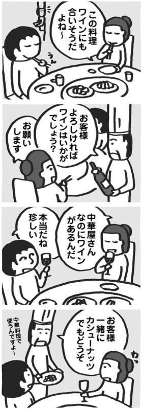f:id:kazuhotel:20150514224833j:plain