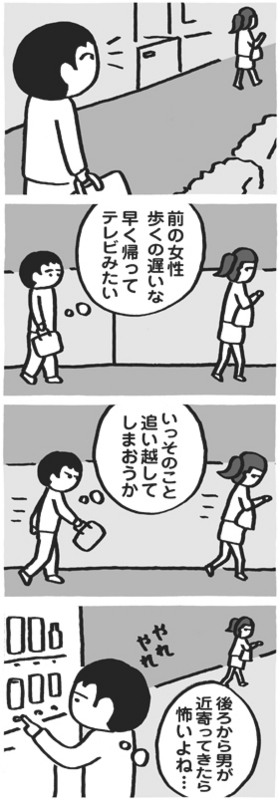 f:id:kazuhotel:20150517131324j:plain