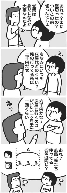 f:id:kazuhotel:20150518021739j:plain