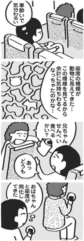 f:id:kazuhotel:20150519073926j:plain