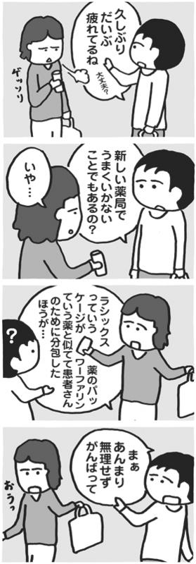 f:id:kazuhotel:20150520234459j:plain