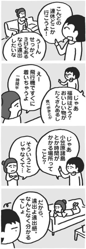 f:id:kazuhotel:20150521233432j:plain