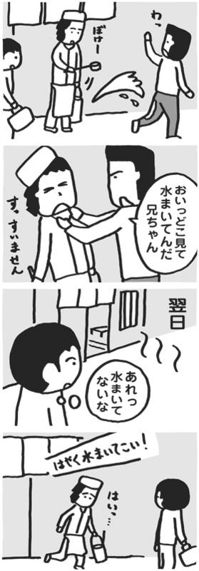 f:id:kazuhotel:20150522222842j:plain