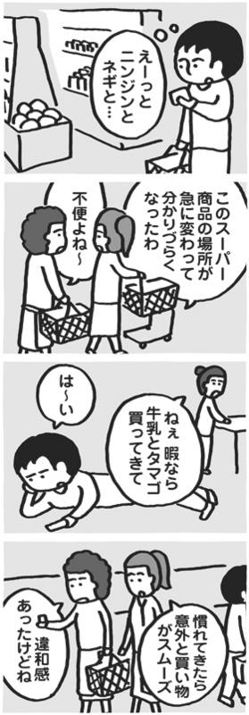 f:id:kazuhotel:20150524232006j:plain