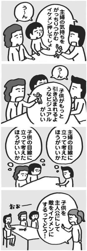 f:id:kazuhotel:20150525232209j:plain