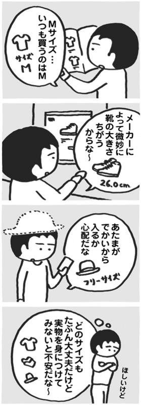 f:id:kazuhotel:20150526083157j:plain
