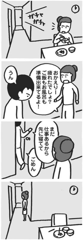 f:id:kazuhotel:20150529010041j:plain