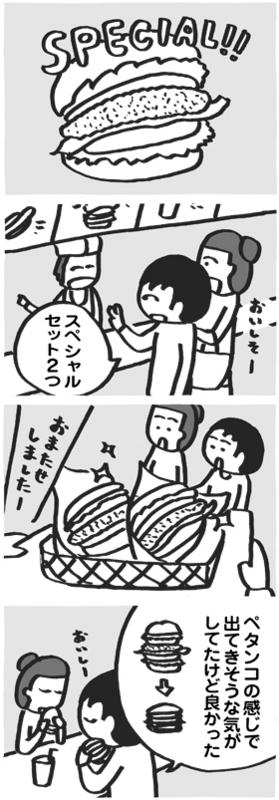 f:id:kazuhotel:20150530044346j:plain