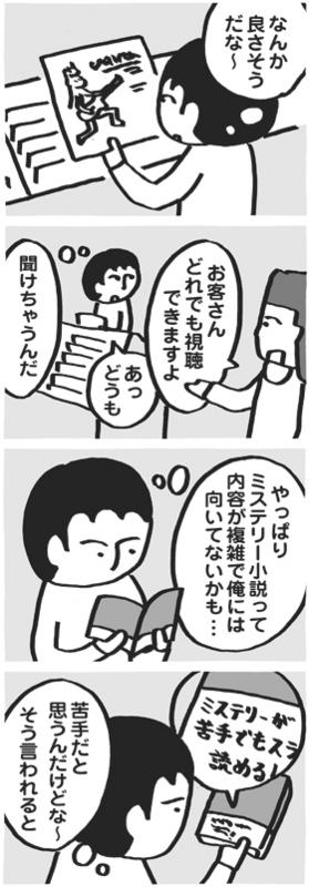 f:id:kazuhotel:20150601001043j:plain