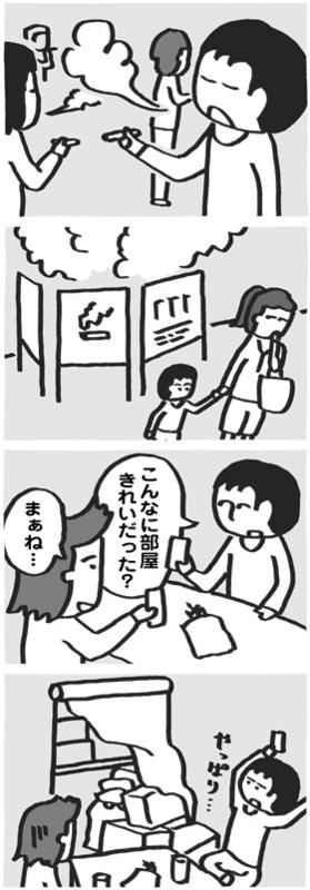 f:id:kazuhotel:20150601054053j:plain