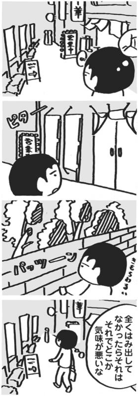 f:id:kazuhotel:20150602173703j:plain