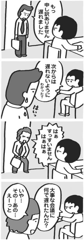 f:id:kazuhotel:20150603113250j:plain